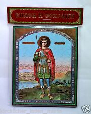 Icona SANTO Georg trofei travi Святой Георгий победоносец 12x10x1 cm
