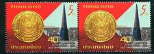 THAILAND STAMP 2013 14th OCTOBER 40th COMM. DEMOCRACY DAY 2V MNH