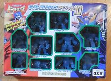 TAKARA BEAST WARS II PVC Figurine Set MISB New Transformers Pvc Figure Set