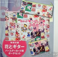3pcs Japanese Magazine Appendix Cosmetic Bag Pencil Coin Case Purse Kawaii Cute