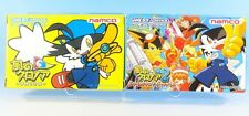 GBA KLONOA 1 2 SET NAMCO DOOR TO PHANTOMILE LUNATEA'S VEIL [JAPAN IMPORT]
