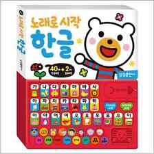 Learn Korean With Song Sound Book For Child Edu Toy Play Gift Fun Hangul Study