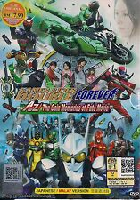 KAMEN RIDER W FOREVER: A TO Z / THE GAIA MEMORIES OF FATE MOVIE + FREE SHIPPING