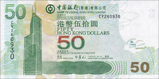 Hongkong / Hong Kong Bank von China 50 Dollars 2009 Pick 336f UNC