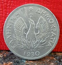 Very Nice and Rare 1930 Brussells Mint 5 Drachmai Phoenix from Greece KM# 71.2
