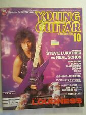 Magazine YOUNG GUITAR October 1989 Japanese [Z171d]