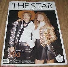 THE STAR f(x) FX AMBER & LUNA KOREA MAGAZINE TABLOID 2015 OCT OCTOBER NEW