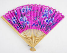 Vtg Church Fan St. Mary of Help Effingham  IL 1960 Pink Paper Bamboo Green Creek