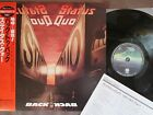STATUS QUO Back To Back JAPAN LP w/Obi+Insert 25PP-112 Ex++/Ex+