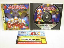 Sega Saturn PD ULTRAMAN LINK with SPINE CARD * Import Japan Game ss