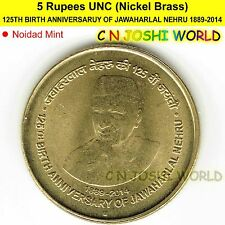 125th BIRTH ANNIVERSARUY OF JAWAHARLAL NEHRU 1889-2014 Rupee 5 UNC (N) # 1 Coin
