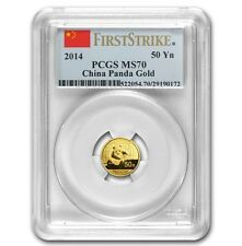 2014 1/10oz 50 Yuan China Gold Panda - PCGS First Strike MS70