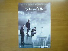 Chronicle MOVIE FLYER  mini poster Chirashi Japanese