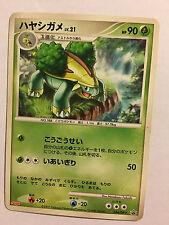 Pokemon Card / Carte GROTLE Promo 034/DP-P