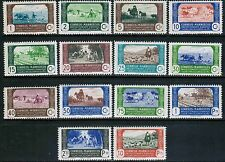Spanish Morocco 1944 Sc#236-249 Agriculture, Mint  cp3