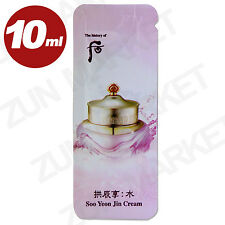 The History of Whoo Soo Yeon Jin Cream 1ml x 10pcs (10ml)