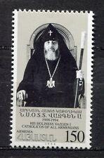 s1081) ARMENIA 1995 MNH** K. Wasgen I 1v