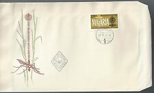 1962 Unused FDC Malaria issue, flap open to right.