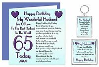 65th Husband Happy Birthday Gift Set - Card, Keyring & Magnet 65 Today Lots Love