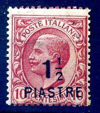 LEVANTE 1922 - 1,50  PIASTRE  su CENT. 10  NUOVO **