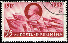 Scott # 1189 - 1957 - ' Lenin & Flags '