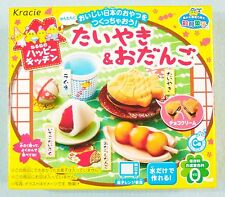 Kracie TAIYAKI & ODANGO Making Kit Popin Cookin Happy Kitchen Japanese Candy kit