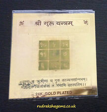 SRI SHRI GURU YANTRAM JUPITER YANTRA FULLY ENERGISED POWERFULL POSITIVE ENERGY