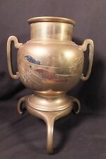 Antique Japanese Meiji Bronze Mixed Metal Vase / Urn w Carp Koi, signed