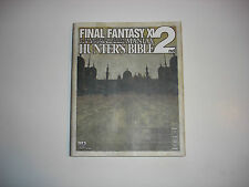 FINAL FANTASY XI 11 Maniax Hunter's Bible 2 Guide Book