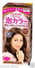 Kao Liese Prettia Bubble Trendy Hair Color Rasberry Brown Dye Dying Kit JAPAN