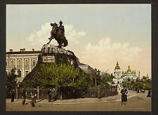 Chmielnitzky Monument Kiev A4 Photo Print