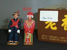 KING AND COUNTRY HK171G STREETS OF OLD HONG KONG CHINESE BRIDE GROOM FIGURE SET