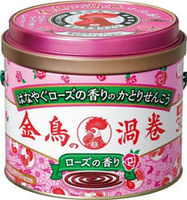 KINCHO Katori Senko Mosquito Repelling Coil - Rose Scented 30 Coils in Can