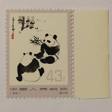 "1973 China,N62,Scott#1113,""Giant Panda""Chinese Postage Stamp,MNH/O.G. Condition"
