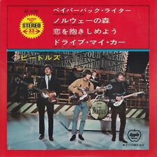 Beatles Paperback Writer + 3  Japan Ep Import With Picture Sleeve