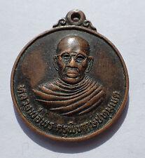MEDAILLE - petite medaille asie GANDHI  (2449J)