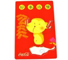 Coca-Cola Coke 2004 Calendario de bolsillo chino Horóscopo Mono n. escuchar