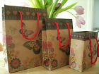 Set 3x Brown Butterfly Print Gift Bags Small/Medium/Large - Stylish Present Bag