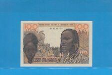états de l'Afrique de l'Ouest  100 Francs non daté Y.278 Billet N° 694737079