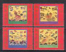 Macau 1996 Military Insignia/Birds/Cats 4v set (n23842)