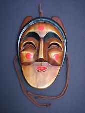 Japanese Hand Crafted Carved Wood Noh Theater Mask Lady Woman Female