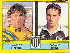 N°414 PLAYERS PAE KALAMATA GREECE PANINI GREEK LEAGUE FOOT 95 STICKER 1995