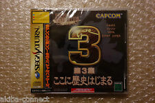 Brand New Capcom Generation 3 Sega Saturn Japan