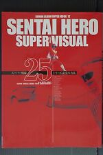 "JAPAN Sentai Hero Super Visual ""Super Sentai 25 Series Anniversary Photo Book"""