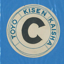 "Unused ""C"" Luggage Decal - Toyo Kisen Kaisha"
