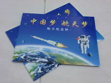 Empty Folder + Certificate :China 2015 100 Yuan Aerospace Commemorative Banknote