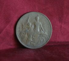 1911 France 5 Centimes Bronze World Coin KM842 Liberty Head French