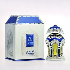 Rafia Silver By Al Haramain / 20 ml / USA Seller