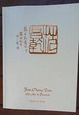 Fan Cheng Tien His Art & Passion Singapore Art Museum 1998 Softcover