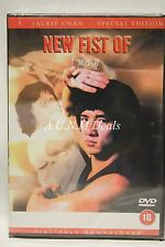 new fist of fury jackie chan ntsc import dvd English subs